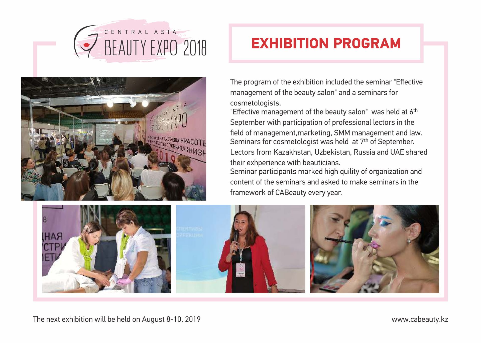 Postshow Report Central Asia Beauty Expo  (6)