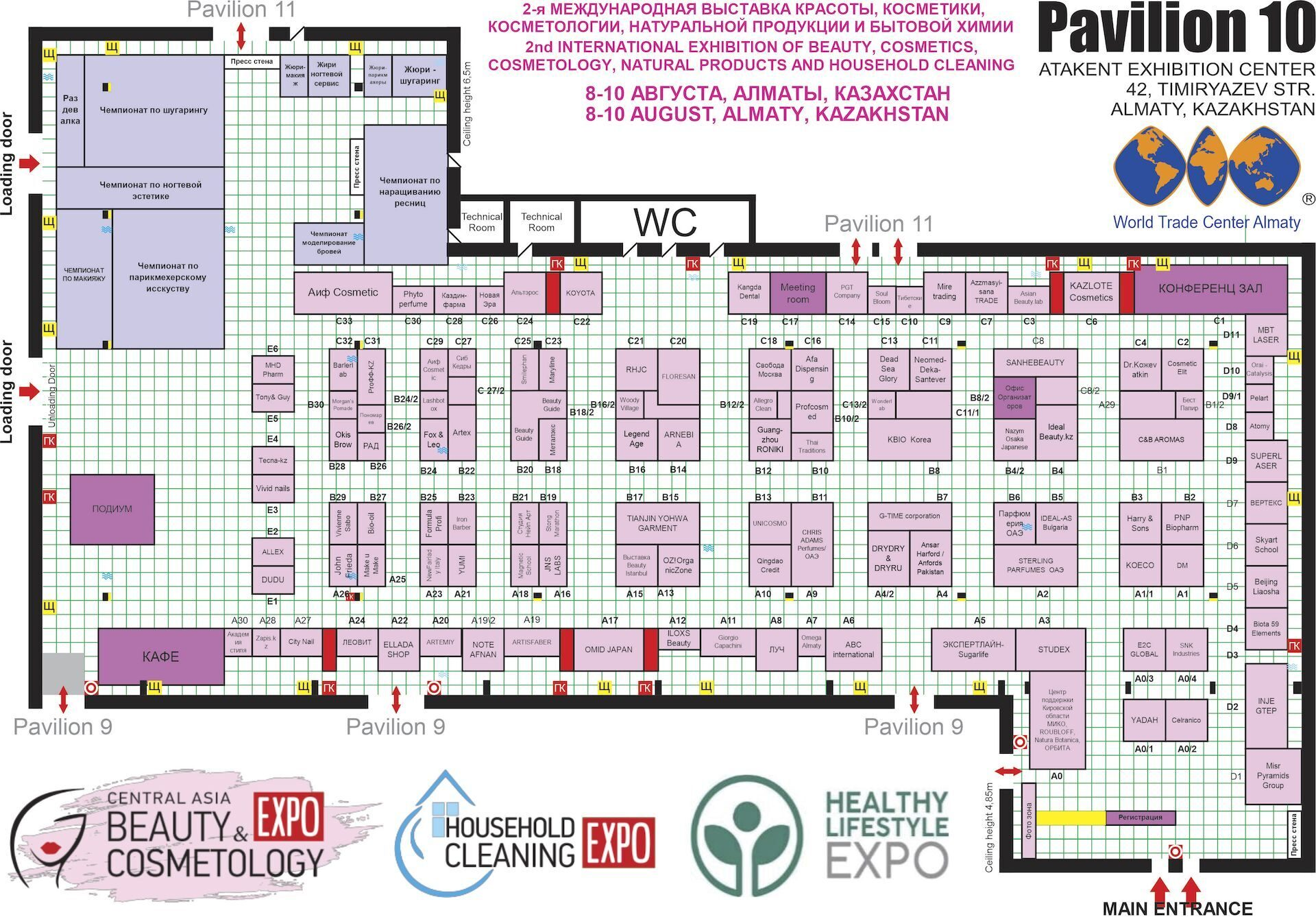 Cabeauty2019-floorplan
